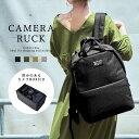 送料無料 カメラバッグ リュック レディース バッグパック シンプル 二層式 カジュアル アウトドア 撥水 旅行 無地 多…