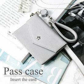 パスケース かわいい リール 定期入れ レディース メンズ ユニセックス ICカード 改札 ギフト プレゼント IDケース 社員証 入館証 キャッシュレス リール付きスターポイントパスケース [ケリー] ALTROSE アルトローズ