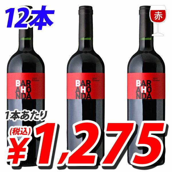 【取寄品】バラオンダ バラオンダモナストレル 750ml×12本D.O.イエクラの品質をリードする造り手による赤ワイン