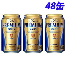 サントリー プレミアムモルツ 350ml×48缶