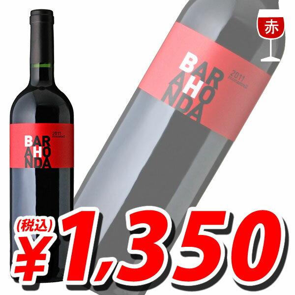 【取寄品】バラオンダ バラオンダモナストレル 750mlD.O.イエクラの品質をリードする造り手による赤ワイン
