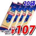 輸入品 パスタ バハール(デュラム小麦100%) 500g 20袋