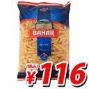 ショートパスタ ペンネ バハール(デュラム小麦100%) 500g