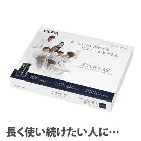 【売切れ御免】ELPA イヤホンマイク式集音器 イヤリス ネイビー AS-P001(NV)