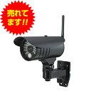 増設カメラIP66 CMS-C71【代引不可】