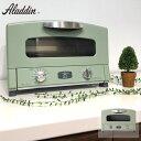 CAT-GS13AG アラジン グラファイト トースター グリーン