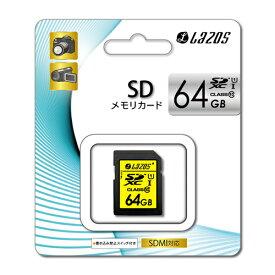 リーダーメディアテクノ Lazos SDHCメモリーカード 64GB CLASS10 L-64SD10-U1
