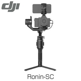 DJI スタビライザー Ronin-SC (ローニンSC) CP.RN.00000040.01 【代引不可】
