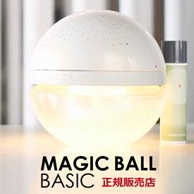 【正規販売店】 antibac2K アンティバック マジックボール ベーシック 本体 ホワイト MB-22 MAGICBALL BASIC 空気清浄機