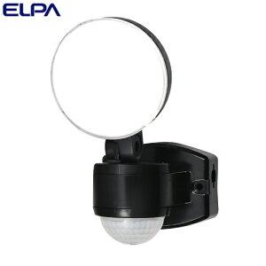 【取寄品】ELPA LEDセンサーライト 1灯 コンセント式 (AC電源) 屋外用 ESL-SS411AC