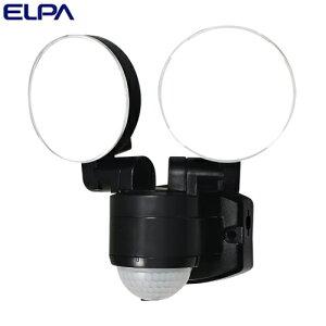【取寄品】ELPA LEDセンサーライト 2灯 コンセント式 (AC電源) 屋外用 ESL-SS412AC 防犯 防水