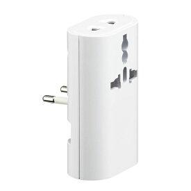 【売切れ御免】【海外旅行で大活躍】海外用 マルチ変換プラグ 全世界対応(USB付)ホワイト