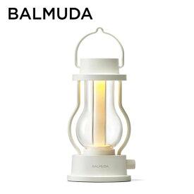 【取寄品】バルミューダ ポータブルLEDランタン ホワイト L02A-WH ポータブル LED 電気 明かり 灯り BALMUDA The Lantern
