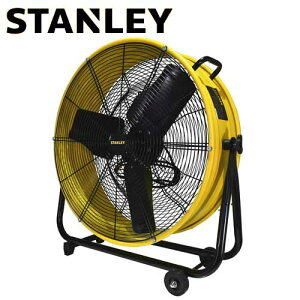 スタンレー ドラム式工業扇 開放式モーター 60cm イエロー SLF006027 工業扇 工場扇 扇風機 STANLEY『代引不可』『送料無料(一部地域除く)』