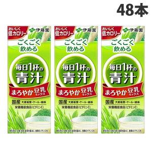伊藤園 毎日一杯の青汁 まろやか豆乳ミックス 200ml×48本 野菜ジュース 健康ドリンク 飲料 ドリンク 紙パック ソフトドリンク