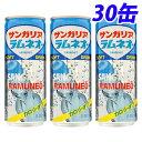 サンガリア ラムネオー 250g×30缶
