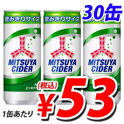 アサヒ 三ツ矢サイダー 250ml×30缶