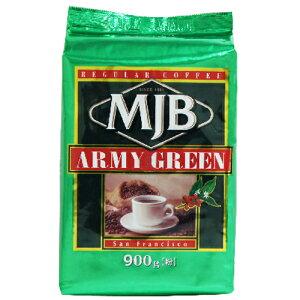 MJB レギュラーコーヒー アーミーグリーン詰替用 900g レギュラーコーヒー ドリップコーヒー 珈琲 コーヒー ドリップ 粉
