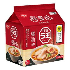 日清食品 ラ王 醤油 5食パック しょうゆ味 インスタントラーメン インスタント食品 インスタント麺 麺類 食品 ラーメン 袋麺 雲呑