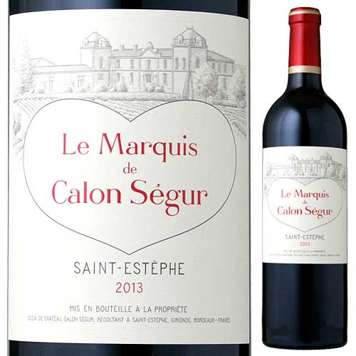 Le Marquis de Calon Segur ル・マルキ・ド・カロン・セギュール 2013 750ml