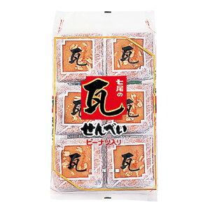 【賞味期限:19.11.30】七尾製菓 瓦せんべい 24枚