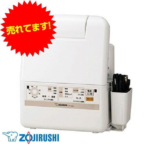 象印 ふとん乾燥機 スマートドライ ホワイト RF-AC20-WAダニ 布団乾燥機