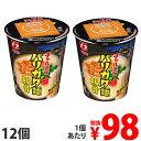 【賞味期限:20.09.18】明星 チャルメラ カップ バリカタ麺 豚骨 65g×12個