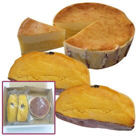【鳴門金時】チーズケーキ(4号)&スイートポテト(大2本) 詰め合わせセット【代引不可】