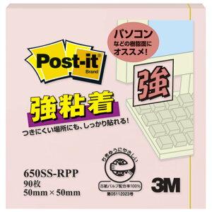 【取寄品】ポストイット 強粘着 ふせん パステルカラー ノート 50×50mm Pピンク