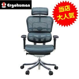 オフィスチェア 「エルゴヒューマンプロ」ハイ・ブルー EHP-HAM KM-15BL【代引不可】