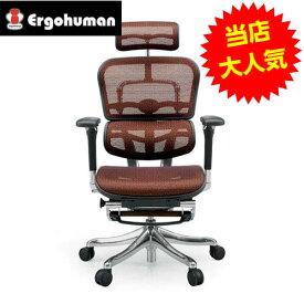 オフィスチェア 「エルゴヒューマンプロ オットマン」オレンジ EHP-LPL KM-13OR【代引不可】