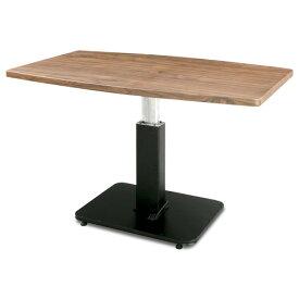 【NEWモダン】リフトテーブル ジオ(ガスシリンダー昇降式)【代引不可】
