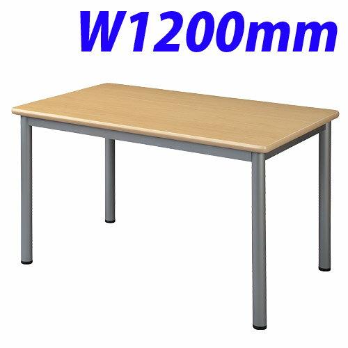 ミーティングテーブル W1200×D900(ナチュラル) TL1290-NN【代引不可】