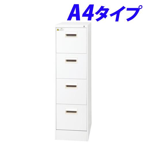 ファイリングキャビネット ホワイト A4-4CW【代引不可】