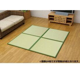 ポリプロピレン ユニット畳 『スカッシュ』 グリーン 82×82×1.7cm(6枚1セット)【代引不可】