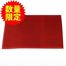 RFEM-6090RD エントランスマット W900×D600 レッド【代引不可】