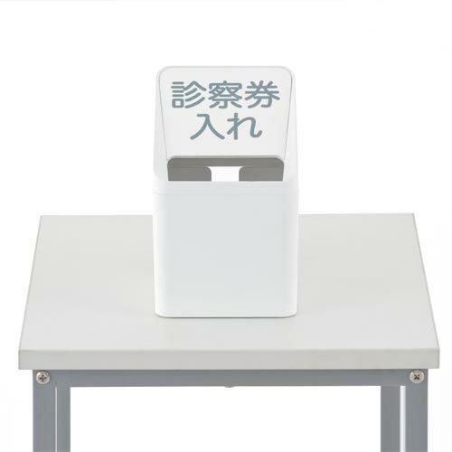RFSKI-JI 診察券入れ/貴名受【代引不可】