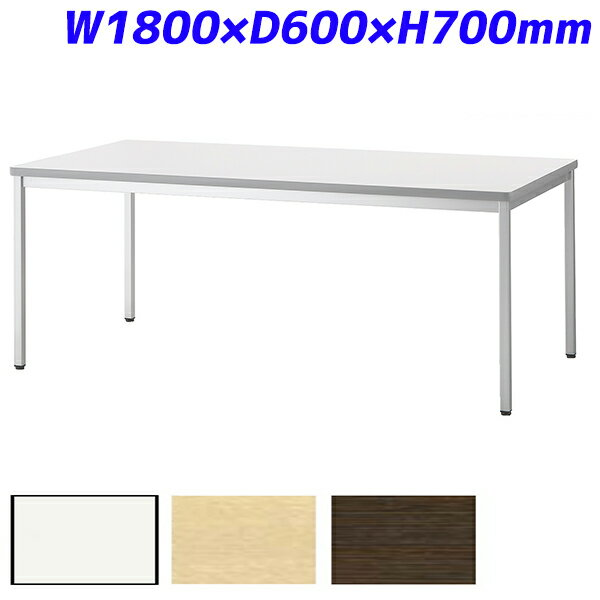 【受注生産品】アイリスチトセ ミーティングテーブル スタンダードオフィステーブル 樹脂エッジ W1800×D600×H700mm CSOT-1860K【代引不可】
