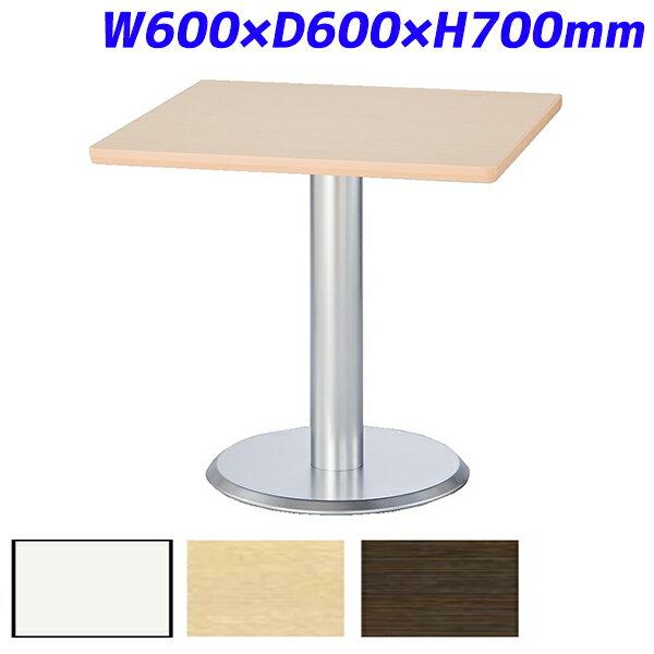 【受注生産品】アイリスチトセ ミーティングテーブル スタンダードオフィステーブル 樹脂エッジ W600×D600×H700mm CSOT-0660N【代引不可】