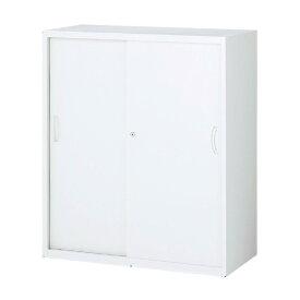 生興 クウォール システム収納庫 2枚引戸書庫 W900×D400×H1050 RW4-10S『代引不可』