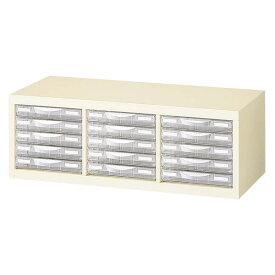 44122996ad 生興 A4判整理ケース 書庫内収納型 プラスチック引出し W777×D340×