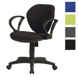サンケイ オフィスチェア 回転椅子 ガススプリング上下調節 キャスター付 肘付 布張り CO211-MYB【代引不可】