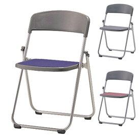 サンケイ 折りたたみ椅子 パイプイス アルミ脚 粉体塗装 座布張り SCF64-MY【代引不可】