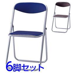 折りたたみ椅子パイプイスアルミ脚粉体塗装ビニールシート張り同色6脚セットSCF60-MX