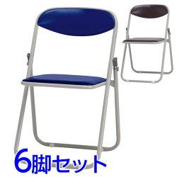 折りたたみ椅子パイプイススチール脚粉体塗装フラット収納ビニールシート張り同色6脚セットCF107-MX