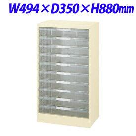 ライオン事務器 パンフレットケース W494×D350×H880mm アイボリー A3-1102ET 474-30【代引不可】