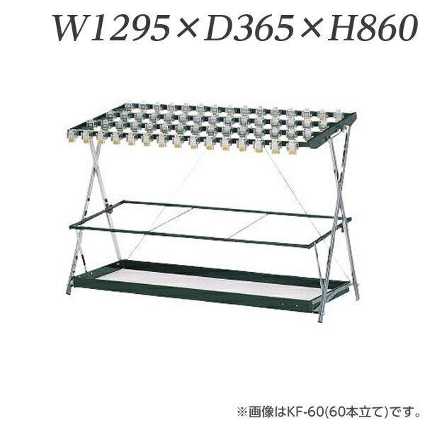 ライオン事務器 鍵付傘立 W1295×D365×H860mm KF-45 546-90【代引不可】