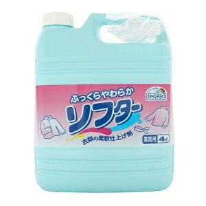 ミツエイ ふっくらやわらかソフター 業務用 4L