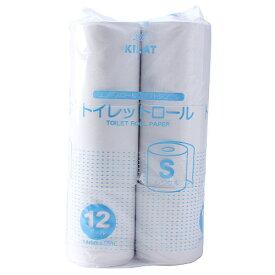 トイレットペーパー シングル 55m 1パック 12ロール 再生紙 トイレットロール トイレ トイレ用品 家庭紙