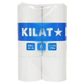 芯なしトイレットロール シングル 170m 1パック 6ロール ロング トイレットペーパー 家庭紙 トイレ トイレ用品